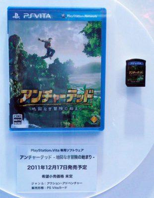 La copertina di Uncharted per PSP Vita