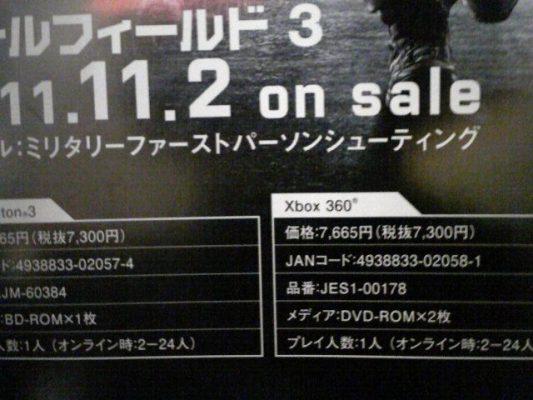 2 DVD per Battlefield 3 su Xbox 360?