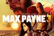 Max Payne in uscita a Marzo 2012!