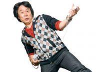 Nuovo progetto per Miyamoto?