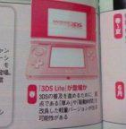 3DS Lite all'orizzonte? [Rumor]