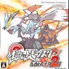 Pokémon Bianco e Nero 2: CoroCoro svela nuovi dettagli!