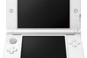 3DS XL bianco in Italia dal 22 Febbraio