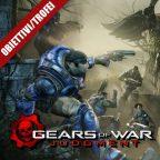 Gears of War: Judgment – Guida Obiettivi II