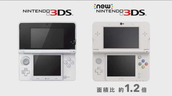 3DS – Disponibile l'ultimo firmware update