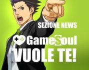GameSoul Recluta – Sezione News