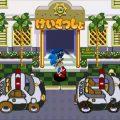 Un titolo di Sonic inedito sta per essere rilasciato su MAME