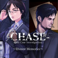 Chase: Cold Case Investigations – Distant Memories – Recensione