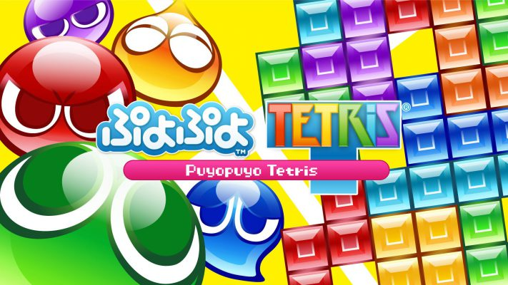 Puyo Puyo Tetris arriva su Switch e PS4