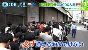 Nintendo Switch: 3.000 persone in fila per una console