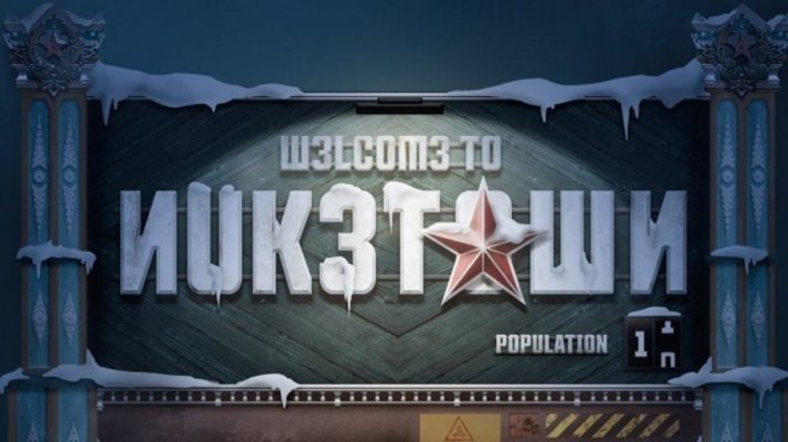 Call of Duty: Black Ops 4, Nuketown è disponibile per tutti