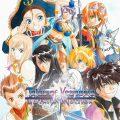 Tales of Vesperia: Definitive Edition – Recensione