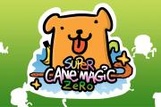 Super Cane Magic ZERO – Recensione