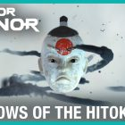 For Honor, un trailer per l'evento a tempo limitato Ombre di Hitoriki