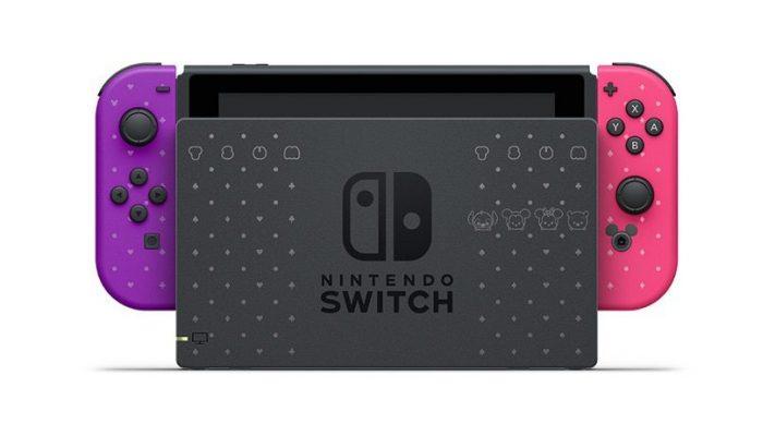 Nintendo Switch Tsum Tsum