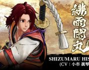 Shizumaru Hisame si aggiunge al roster di Samurai Shodown