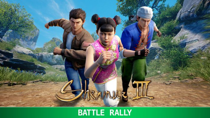Shenmue III DLC