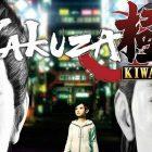 Yakuza Kiwami Xbox