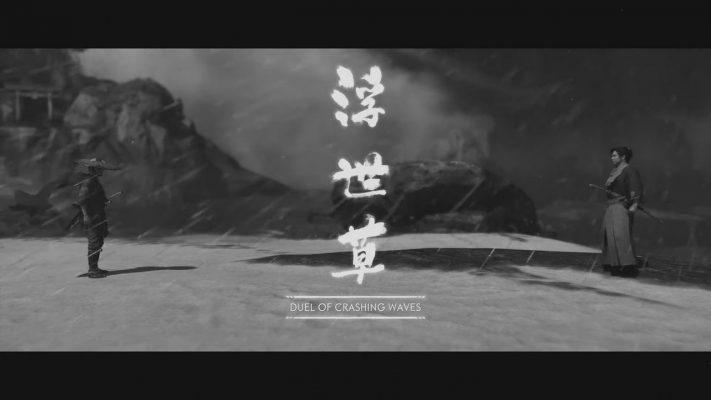 Ghost of Tsushima, la modalità in bianco e nero è molto più di un filtro