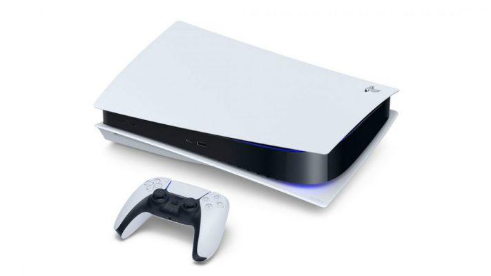 PlayStation 5 produzione