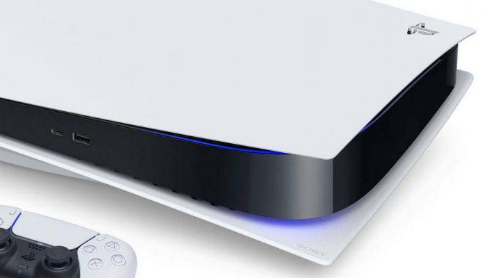 PS5 retrocompatibile