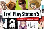 PlayStation 5 mostrata finalmente in azione dagli youtuber giapponesi