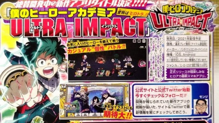 My Hero Academia Ultra Impact