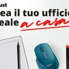 Con Trust Home & Office si possono vincere fantastici premi