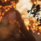 Black Myth Wukong trailer capodanno cinese