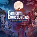 Famicom Detective Club, il classico NES torna in versione rinnovata su Nintendo Switch