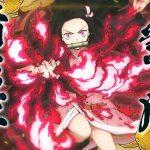 Demon Slayer Kimetsu