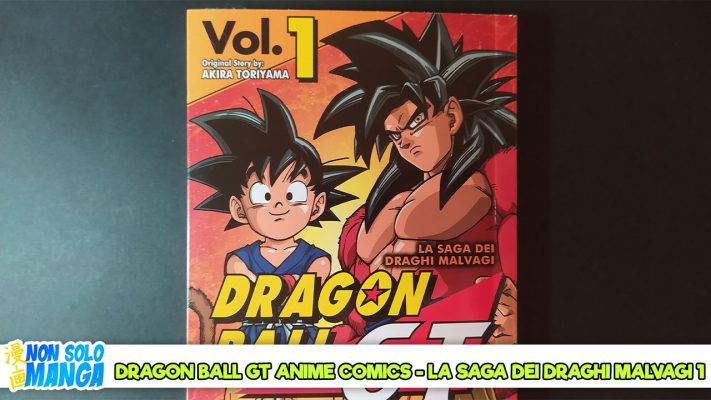 Dragon Ball GT Anime Comics