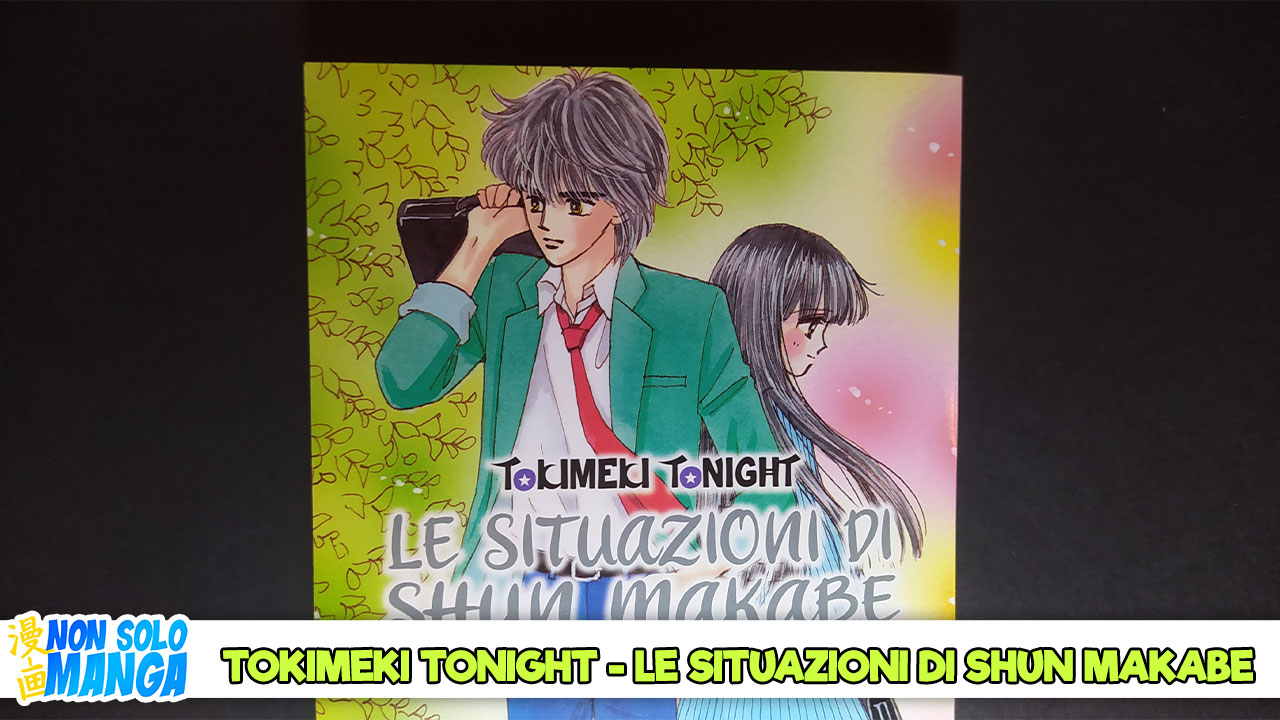 Tokimeki Tonight Shun Makabe