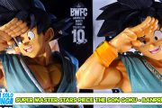 Manganalisi di Super Master Stars Piece The Son Goku – Banpresto