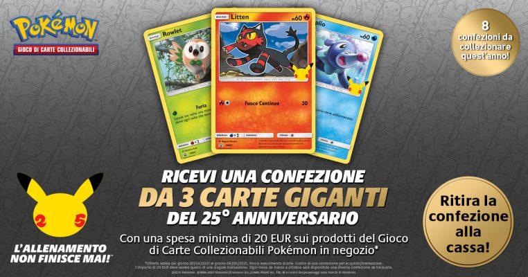 Pokémon GCC: carte giganti in regalo da GameStopZing, la seconda parte!