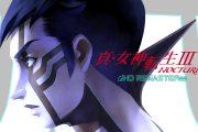 Shin Megami Tensei III Nocturne: HD Remaster – Anteprima