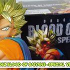 DBZ Blood of Saiyans Special VIII Vegeth – Banpresto
