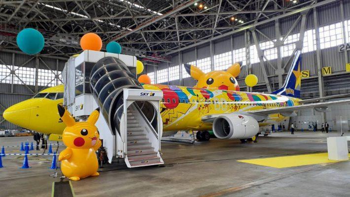 Pikachu aereo Pokémon