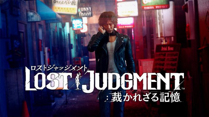 Lost Judgment video introduttivo