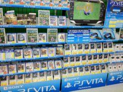 Playstation Vita: le vendite continuano a scendere!