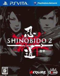 Shinobido 2: This is the way of the Ninja
