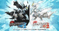 Pokemon Black&White 2: Svelate le copertine!