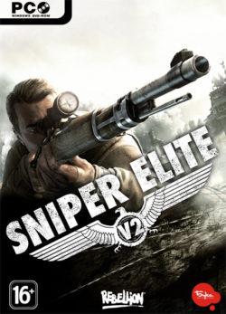 Sniper Elite V2 – La Recensione