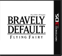 Bravely Default ha la sua Limited Edition!