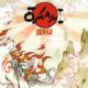TGS 2012: Okami HD – Trailer e data di uscita!