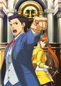Ace Attorney 5: Trafugate immagini!