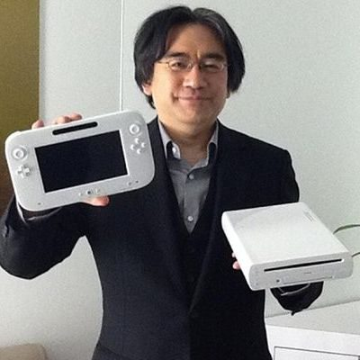Nintendo to End Wii U Production. Possible Nintendo NX Release Date ...