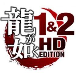 Trailer promozionale di Yakuza 1&2 HD per Wii U