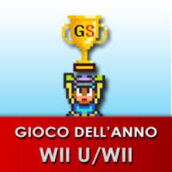 Gioco dell'anno Wii U/Wii – GameSoul Awards
