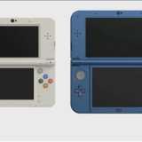 Il Parental Control del nuovo Nintendo 3DS sarà rimovibile a pagamento